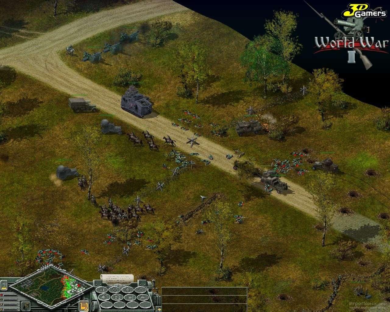 Скриншот к игре World War I