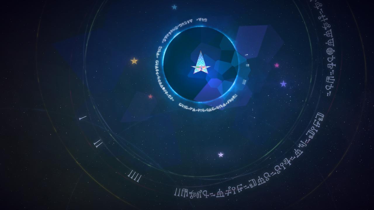 Скриншот к игре Pyre