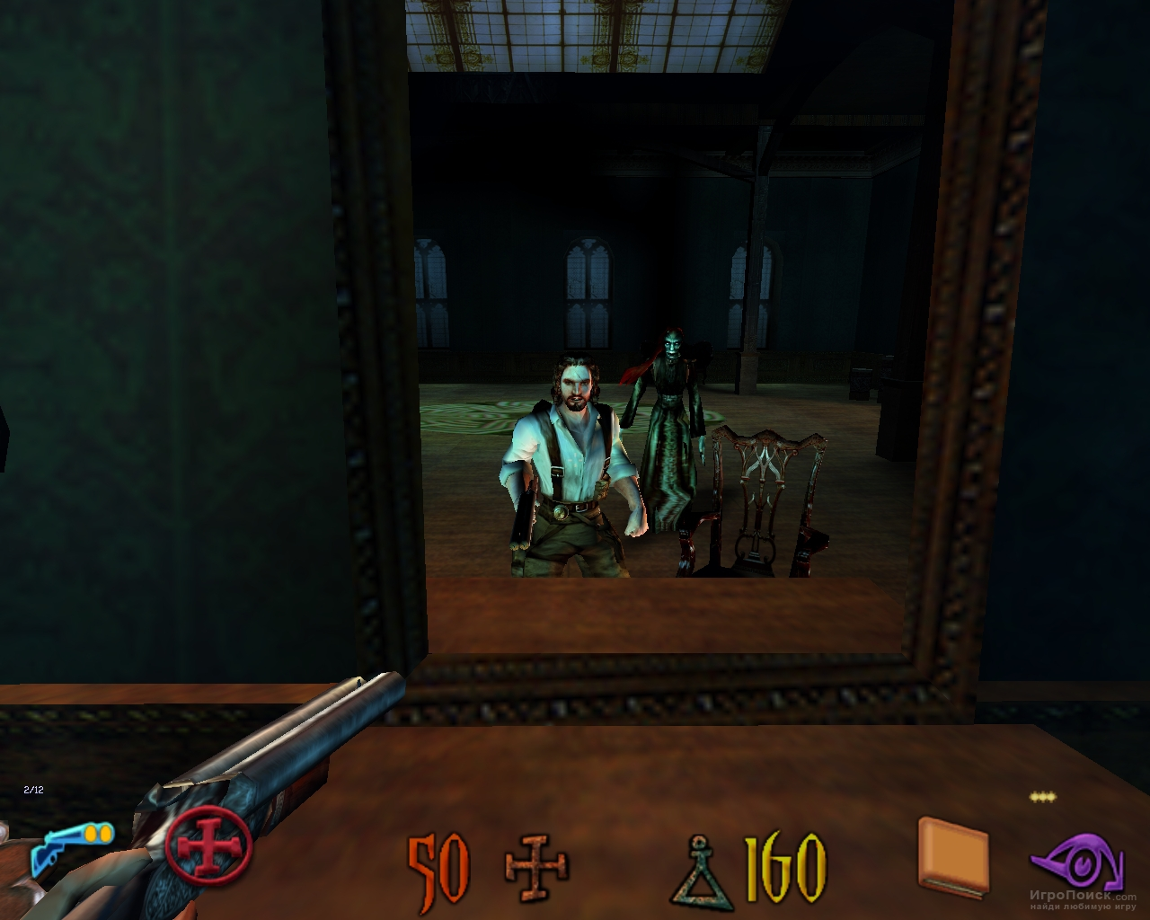Скриншот к игре Clive Barker's Undying