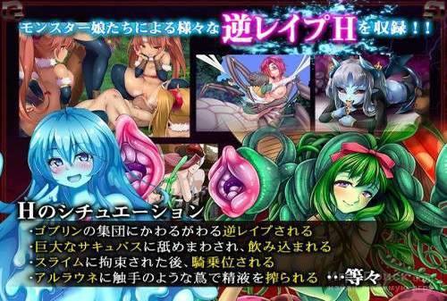 Скриншот к игре Otaku's Fantasy 2