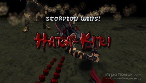 Скриншот к игре Mortal Kombat: Unchained