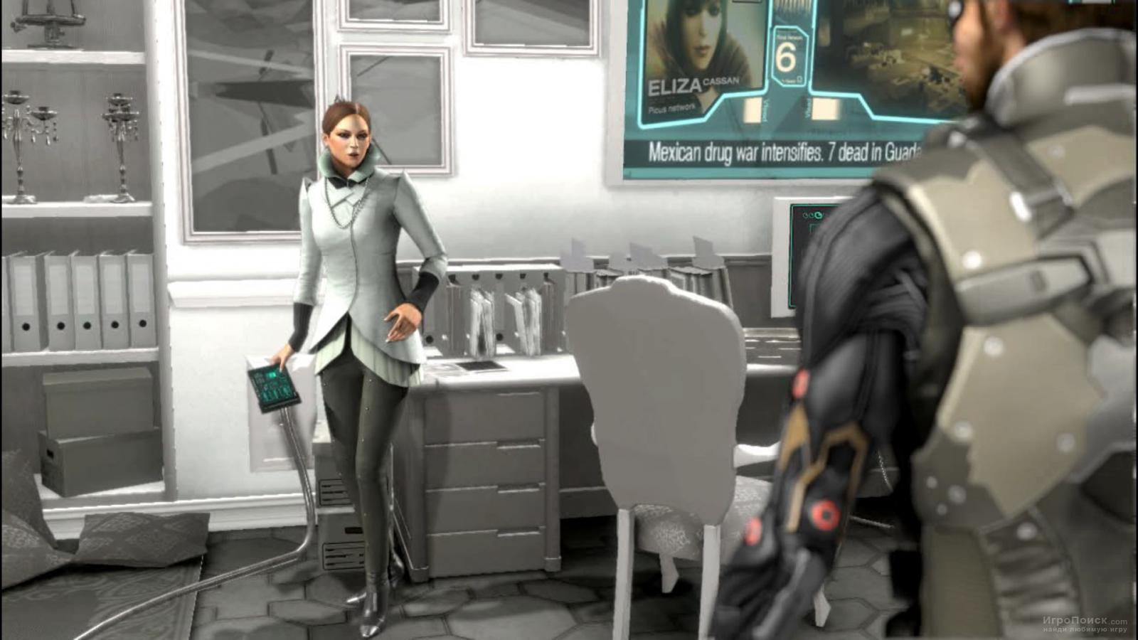 Скриншот к игре Deus Ex: Human Revolution