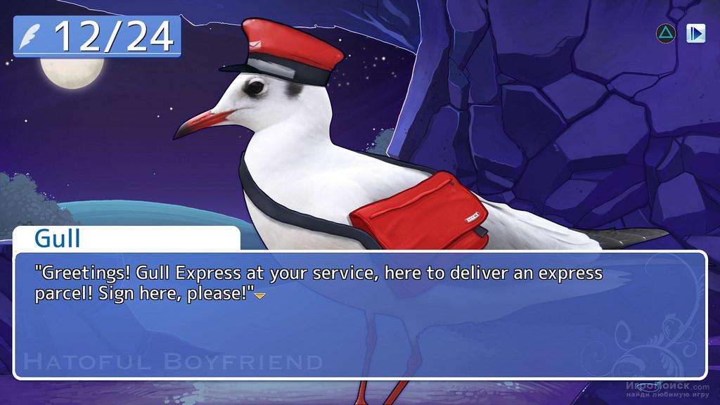 Скриншот к игре Hatoful Boyfriend