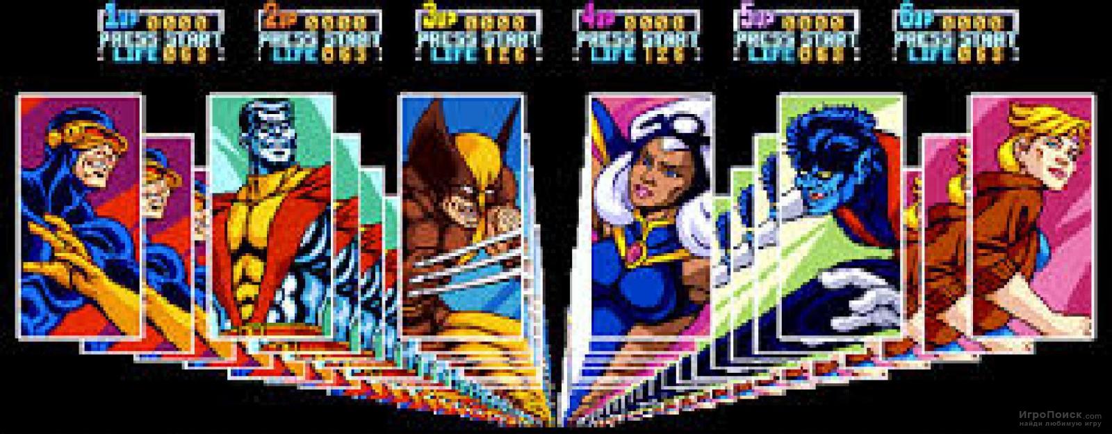 Скриншот к игре X-Men: The Arcade Game
