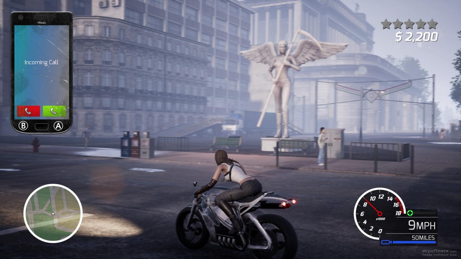 Скриншот к игре Road Rage
