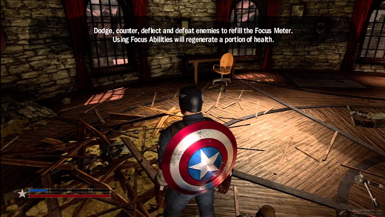 Скриншот к игре Captain America: Super Soldier