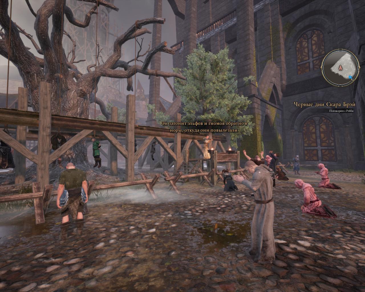 Скриншот к игре The Bard's Tale IV: Barrows Deep