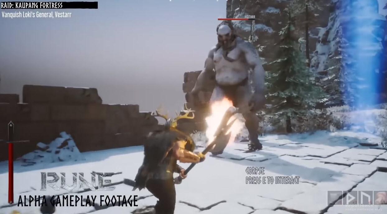 Скриншот к игре Rune II