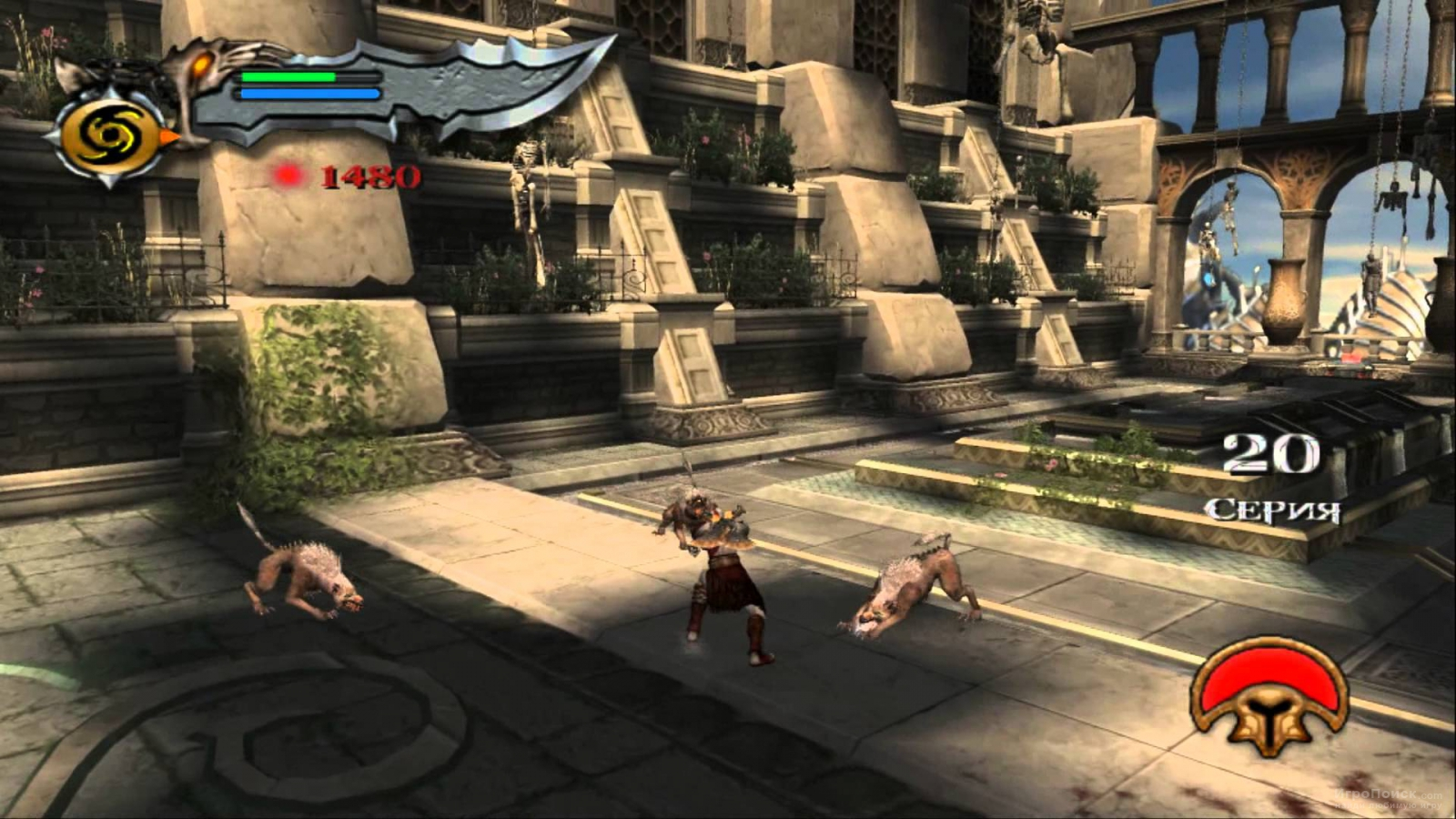 Скриншот к игре God of War II