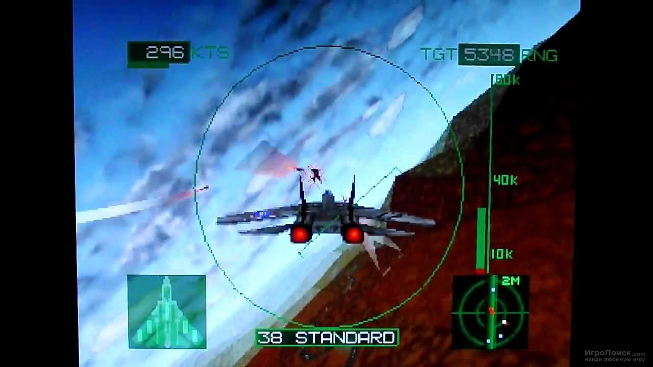 Скриншот к игре Top Gun: Fire at Will!