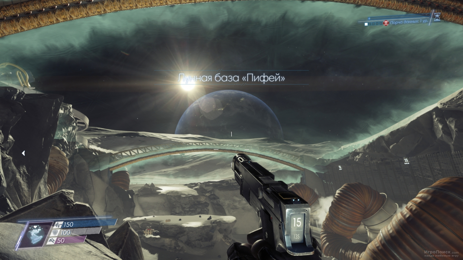 Скриншот к игре Prey: Mooncrash