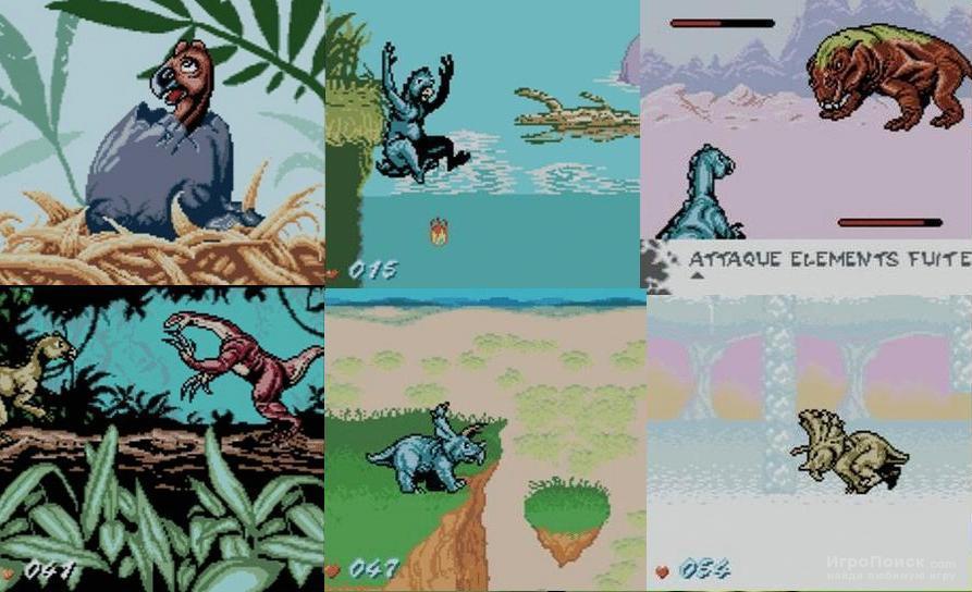Скриншот к игре Dinosaur'us