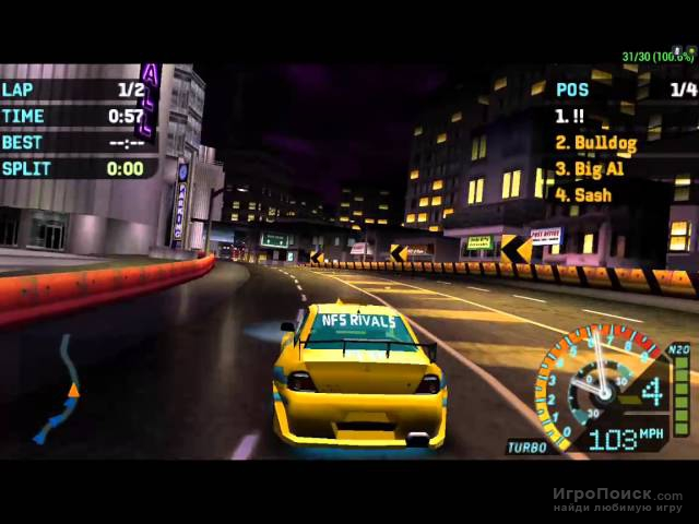 Скриншот к игре Need for Speed: Underground Rivals