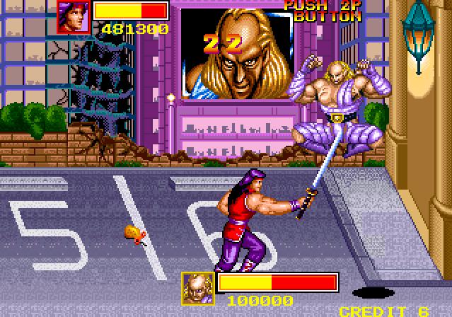 Скриншот к игре Silent Dragon