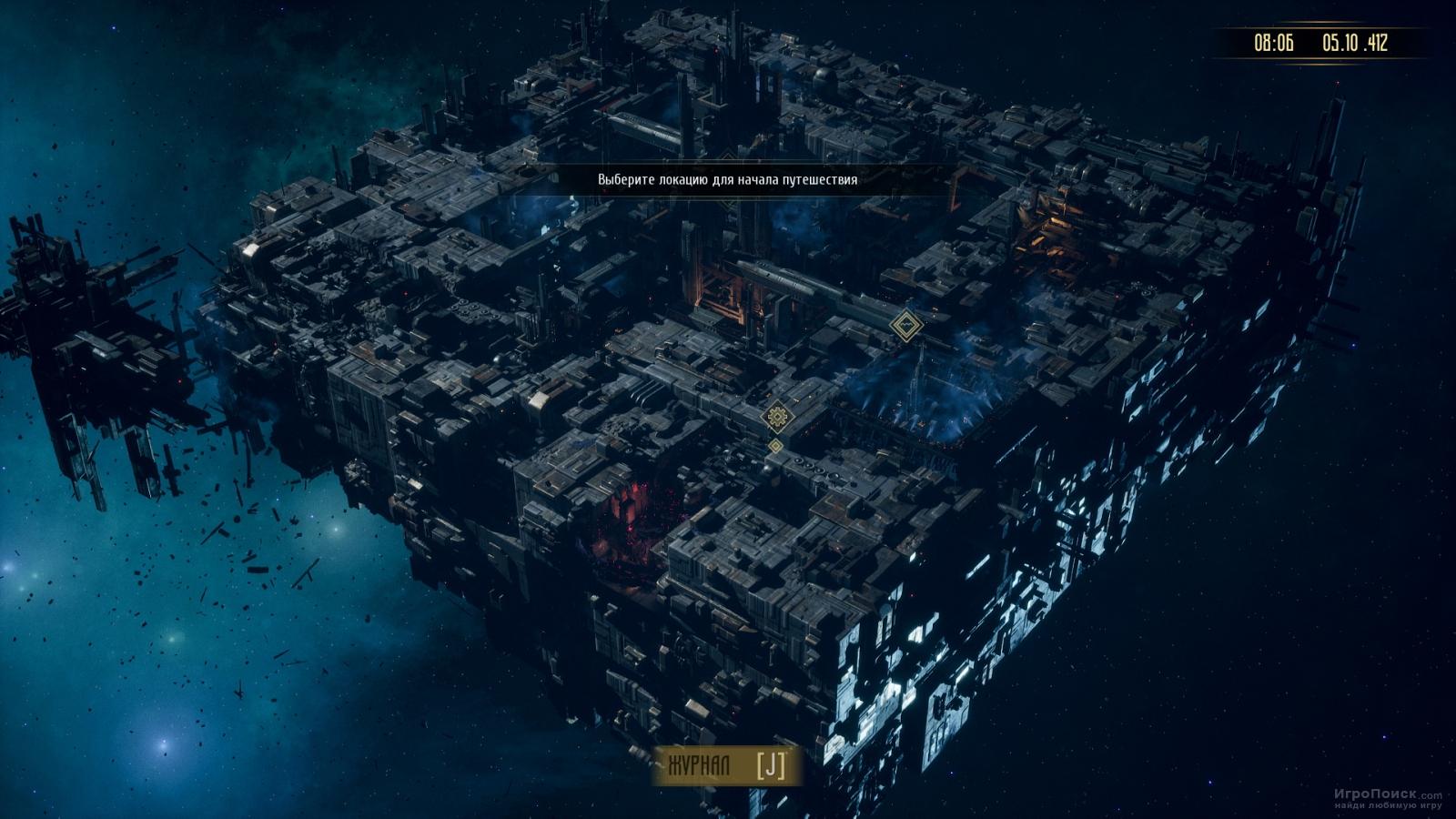 Скриншот к игре InSomnia: The Ark