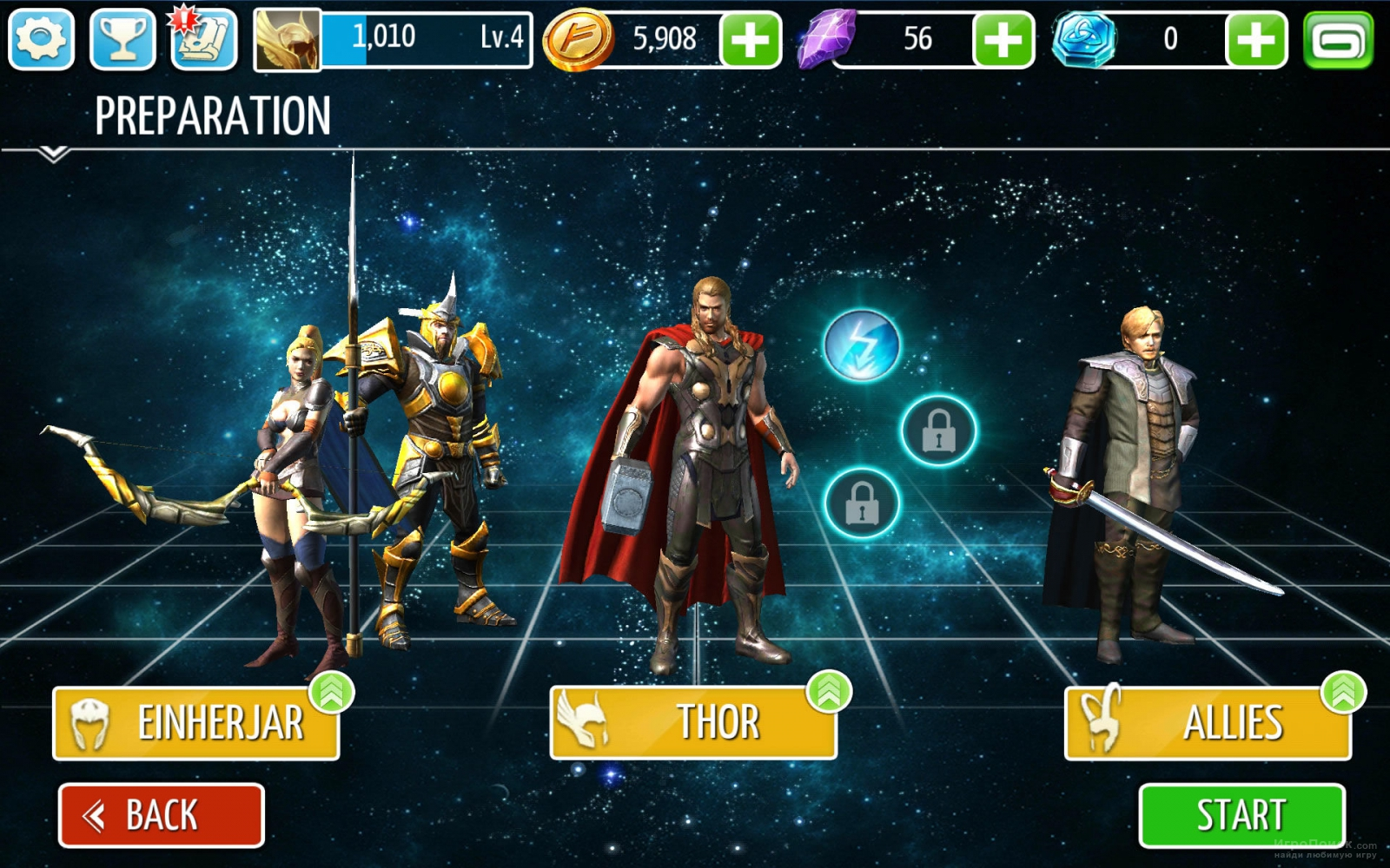 Скриншот к игре Thor: The Dark World - The Official Game