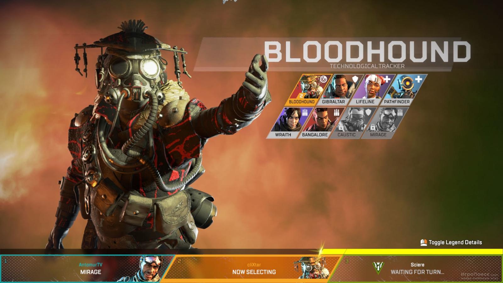 Скриншот к игре Apex Legends