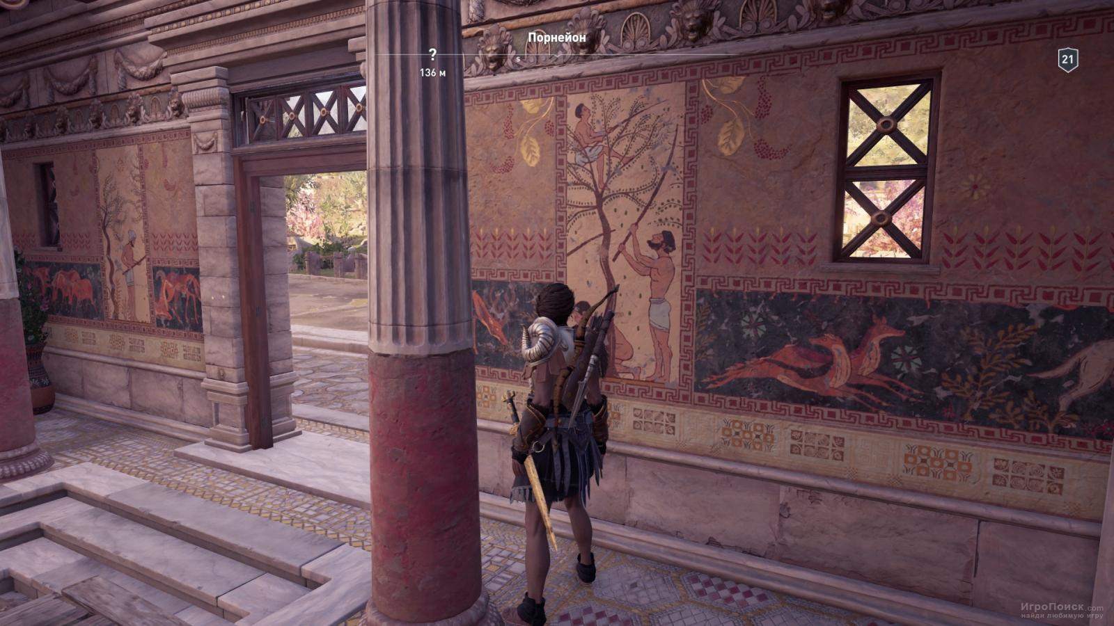 Скриншот к игре Assassin's Creed: Odyssey