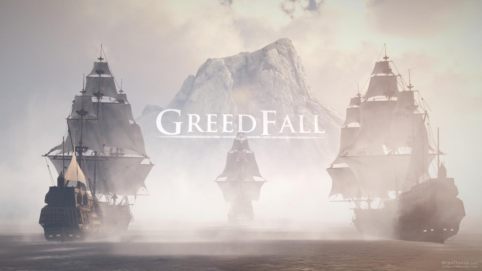 Скриншот к игре GreedFall