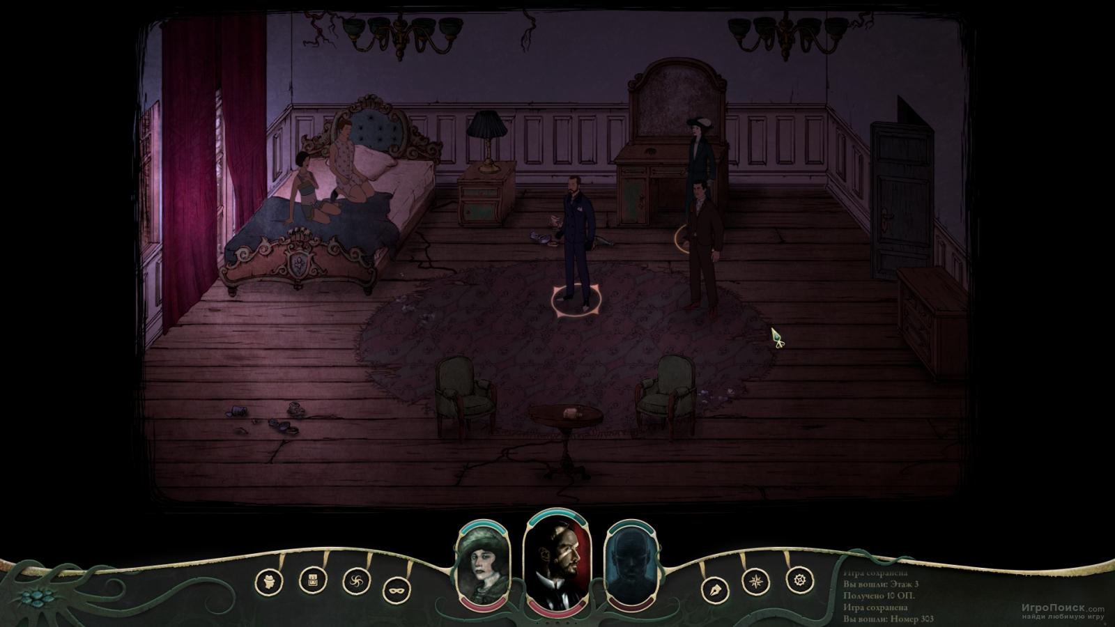 Скриншот к игре Stygian: Reign of the Old Ones