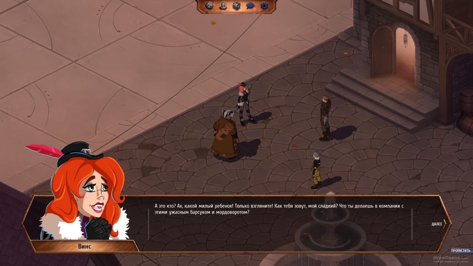 Скриншот к игре Grimshade
