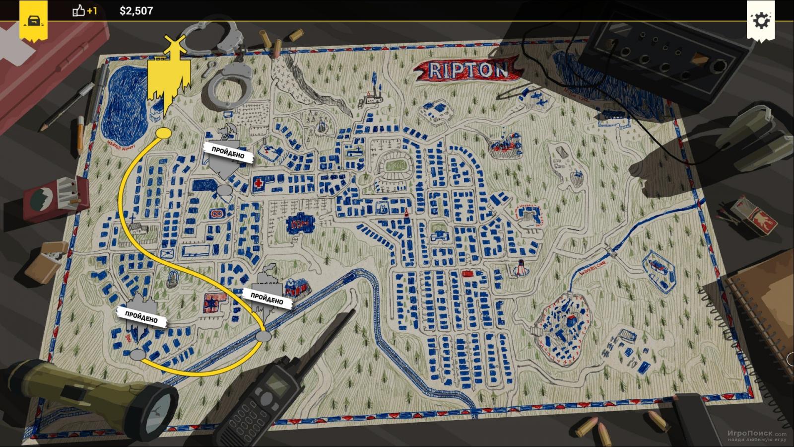 Скриншот к игре Rebel Cops