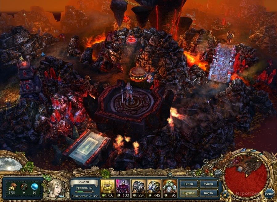 Скриншот к игре King's Bounty: Armored Princess