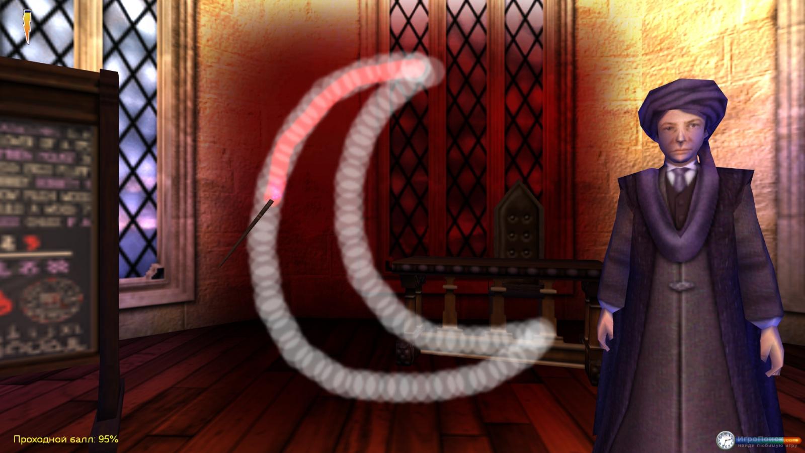 Скриншот к игре Harry Potter and the Philosopher's Stone