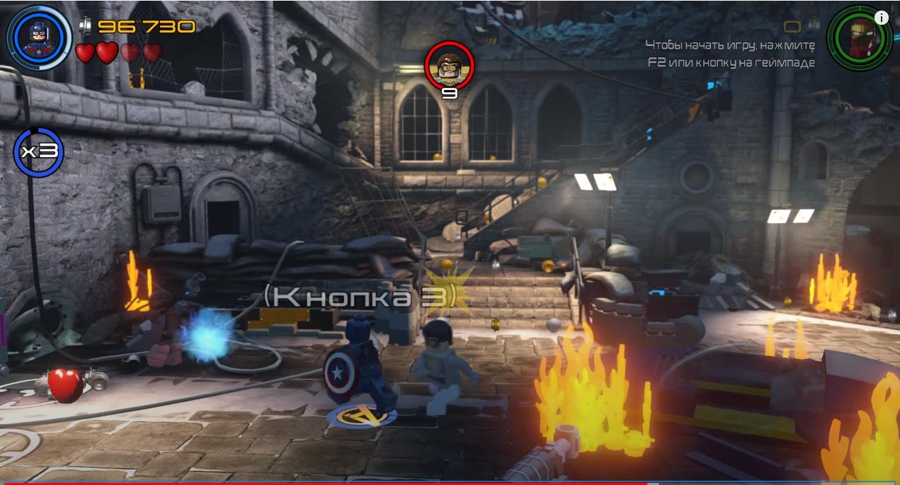 Скриншот к игре LEGO Marvel's Avengers