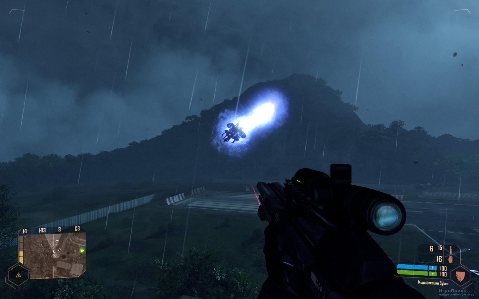 Скриншот к игре Crysis Warhead
