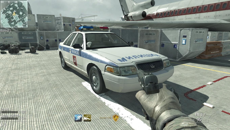 Скриншот к игре Call of Duty: Modern Warfare 3