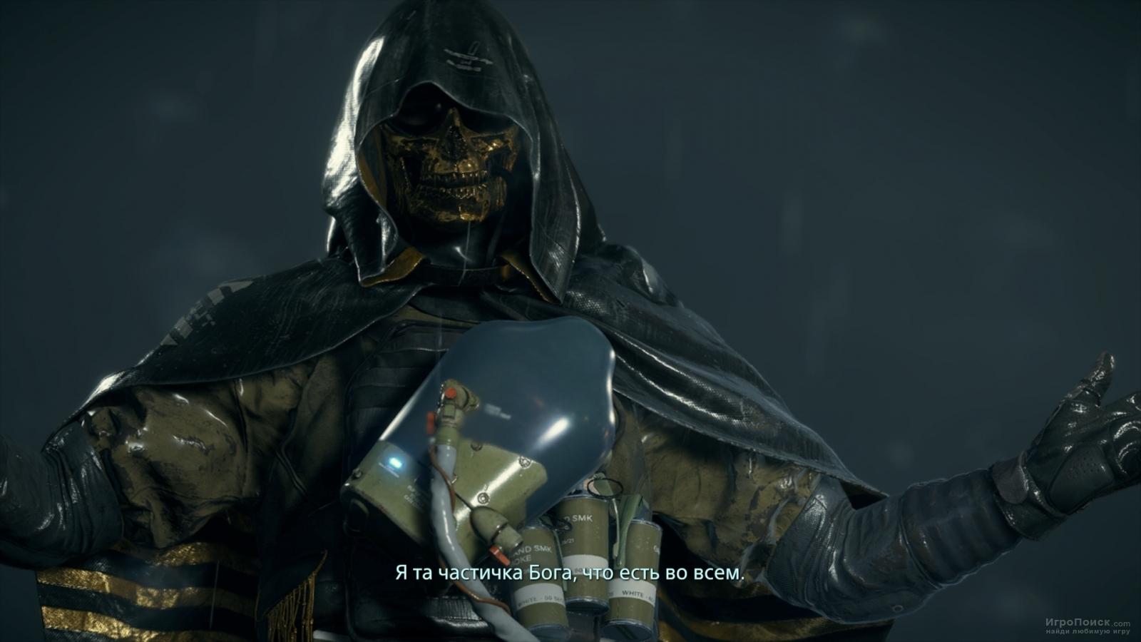 Скриншот к игре Death Stranding