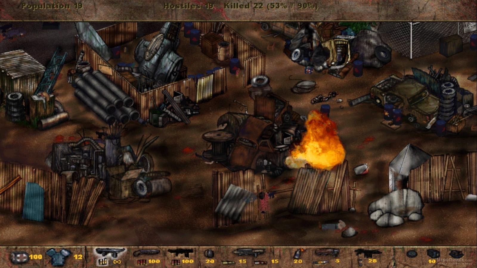Скриншот к игре Postal