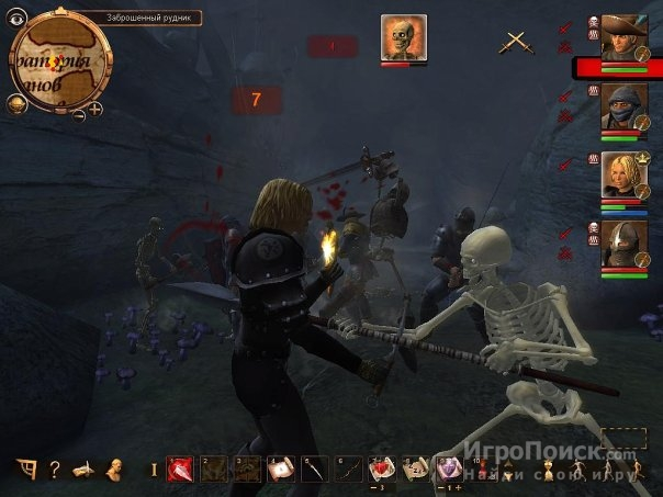 Скриншот к игре Drakensang: The Dark Eye