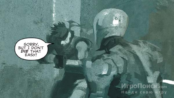 Скриншот к игре Metal Gear Solid: Digital Graphic Novel