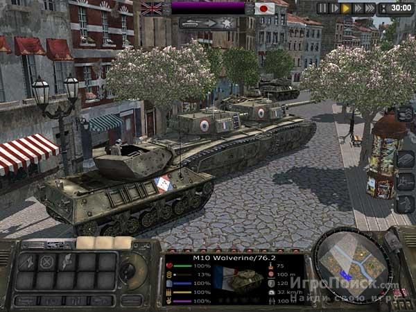 Скриншот к игре War Leaders: Clash of Nations