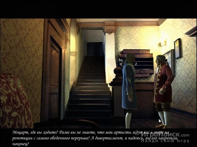 Скриншот к игре Mozart: The Conspirators of Prague