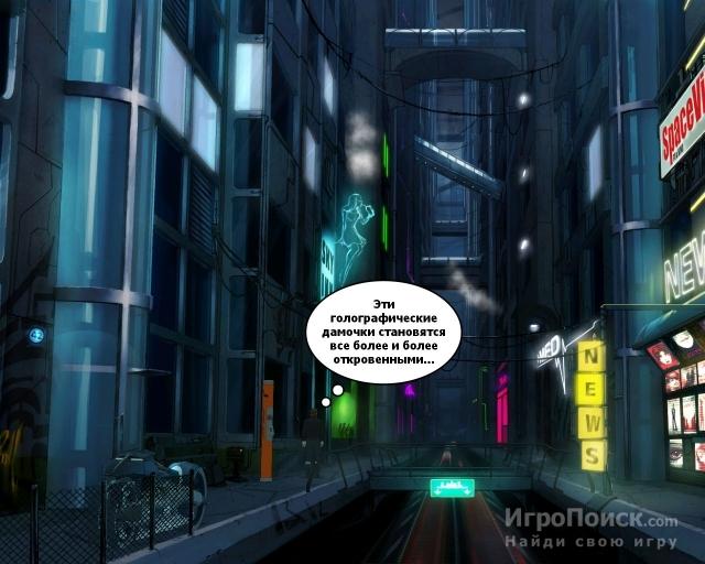 Скриншот к игре Goin' Downtown