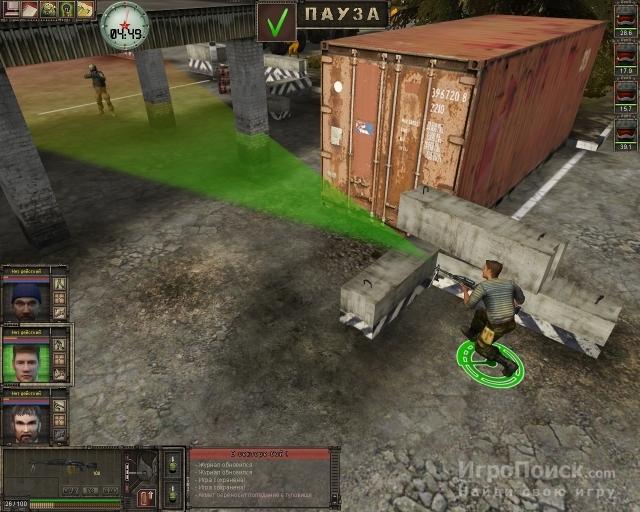 Скриншот к игре Man of Prey