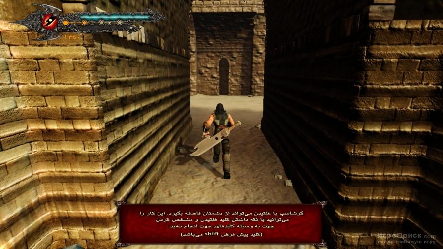 Скриншот к игре Garshasp: The Monster Slayer