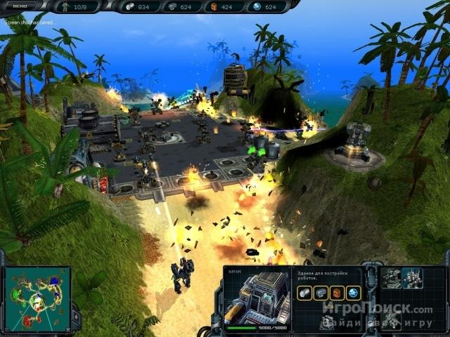 Скриншот к игре Space Rangers 2: Dominators