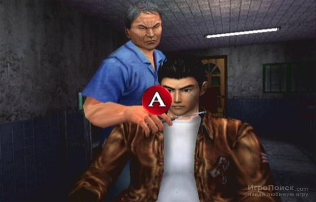 Скриншот к игре Shenmue
