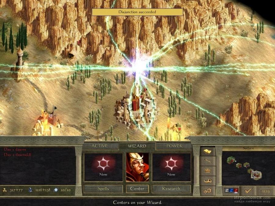 Скриншот к игре Age of Wonders II: The Wizard's Throne