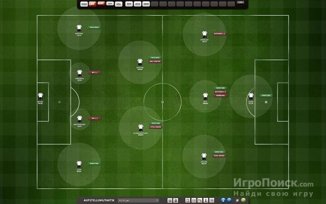 Скриншот к игре FIFA Manager 11