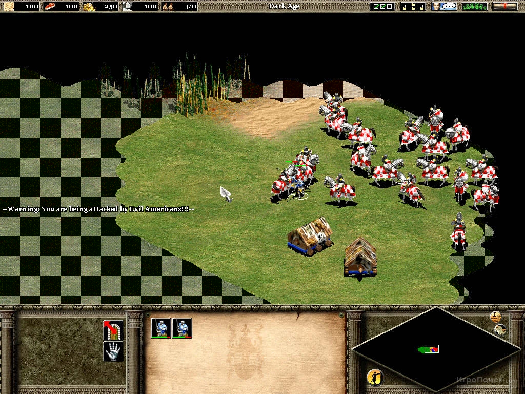 Скриншот к игре Age of Empires II: The Age of Kings