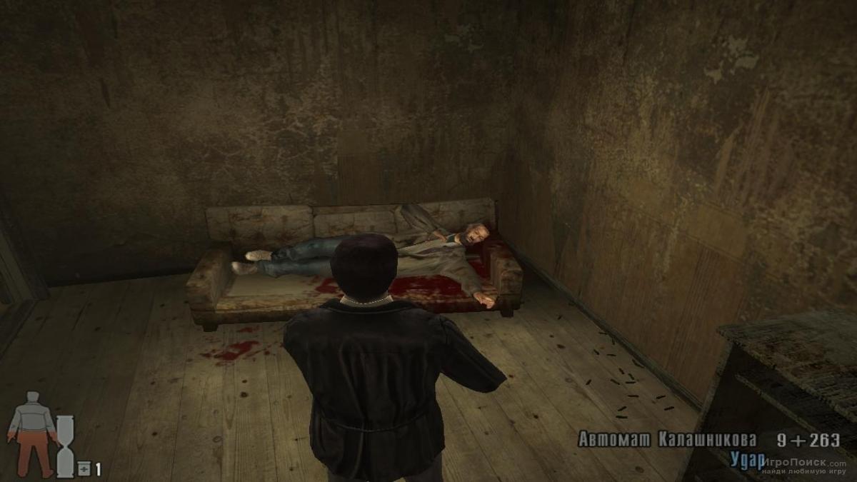 Скриншот к игре Max Payne 2: The Fall of Max Payne