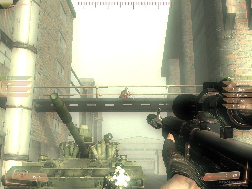Скриншот к игре GBR: Special Commando Unit