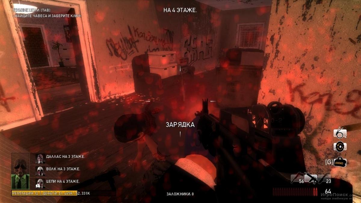 Скриншот к игре Payday: The Heist