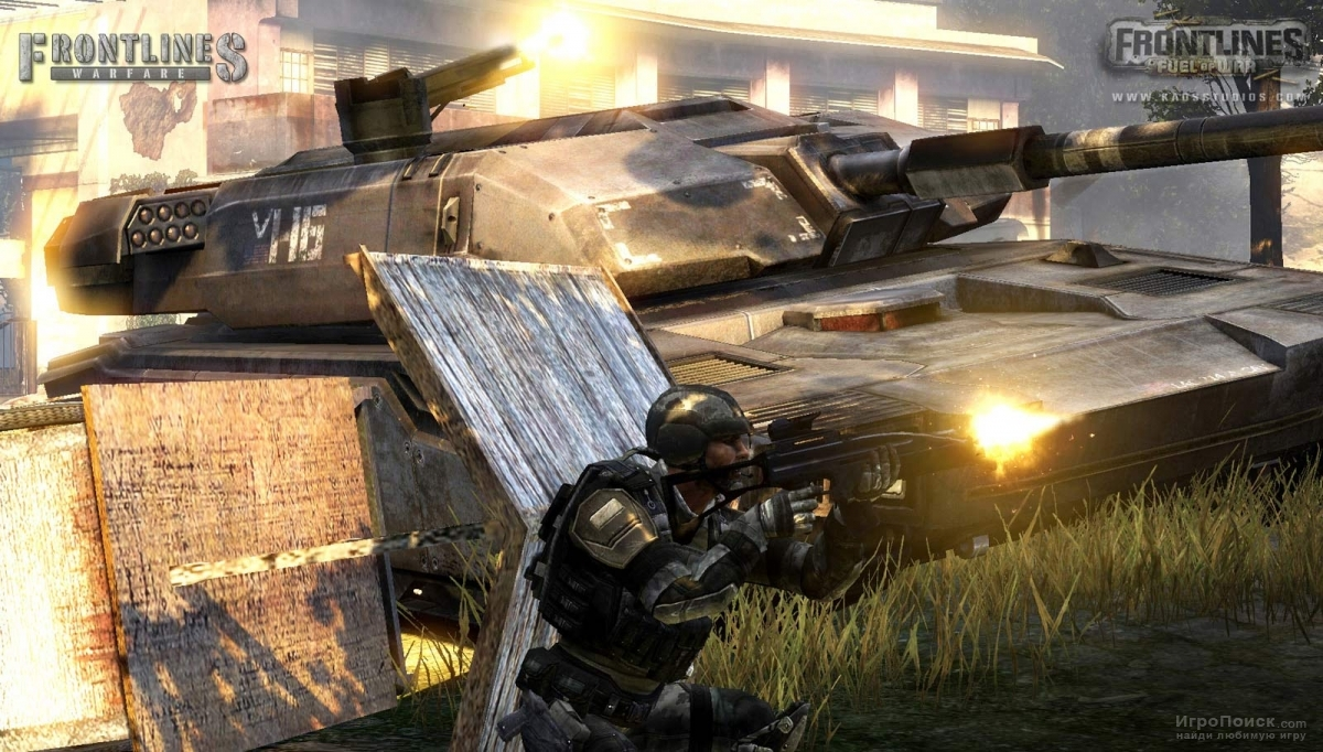 Скриншот к игре Frontlines: Fuel of War