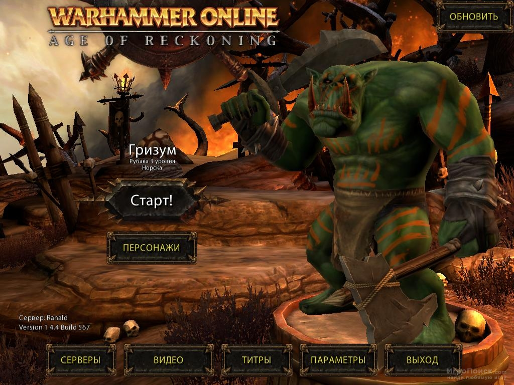 Скриншот к игре Warhammer Online: Age of Reckoning